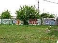 Graffiti (1) - panoramio.jpg