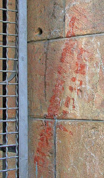 קובץ:Graffitti british.jpg