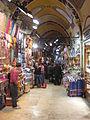 Grand Bazaar, Istanbul (4459834685).jpg