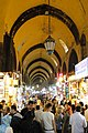 Grand Bazaar - Sultanahmet District - Istanbul - Turkey - 02 (5719814656).jpg