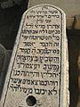 Grave of Aharon Moyal.JPG