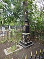 Grave of Tatiana Repina in Chuhuiv (1).jpg