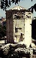 Grece Athenes Tour Vents - panoramio.jpg