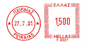 Greece stamp type D21.jpg