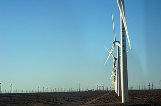 Gansu Wind Farm - Gansu Wind Farm