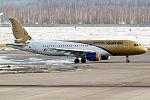Gulf Air, A9C-AN, Airbus A320-214 (25566081760).jpg