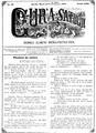 Gura satului 1873-07-31, nr. 31.pdf