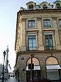 Hôtel Peyrenc de Moras actuel Hôtel Mansart.jpg