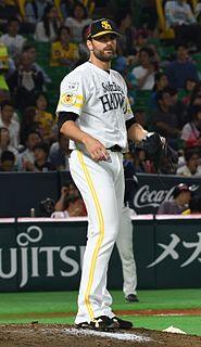 Dennis Sarfate American baseball player