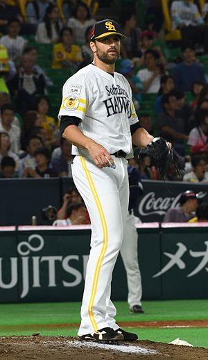 Dennis Sarfate - Sarfate with the Fukuoka SoftBank Hawks