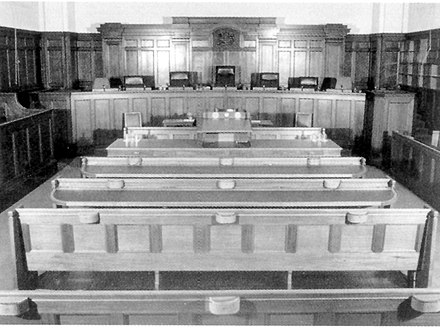 The court's home between 1928 and 1980, the purpose-built courtroom in Little Bourke Street, Melbourne. HCA Melbourne LtBourke.jpg