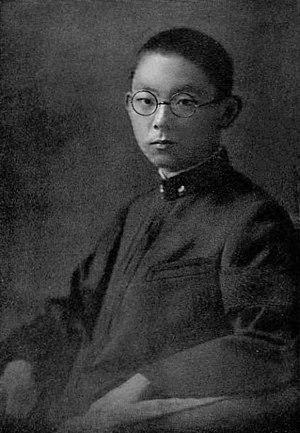 Higashifushimi Kunihide - Image: HIH Prince Kuni Kunihide