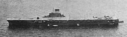 Japanese carrier Taihō with the hurricane bow.
