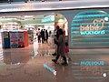 HK 中環 Central 國際金融中心商場 IFC Mall shop Watson's Bebe Jan 2019 SSG 01.jpg