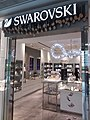 HK 中環 Central 國際金融中心商場 IFC mall shop SWAROVSKI morning August 2019 SSG 10.jpg