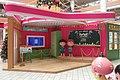 HK 奧海城 Olympian City 2 mall void courtyard Dec-2017 IX1 櫻桃小元子 Chibi Maruko-Chan dancing floor.jpg
