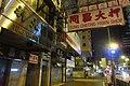 HK 旺角 Mong Kok Midnight 亞皆老街 Argyle Street Sept 2018 IX2 Tung Cheong Pawn Shop.jpg