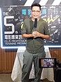 HK 沙田 Shatin 恆生大學 Hang Seng University Restsurant 第五屆電影培訓計劃 FPT5 VIP 陸駿光 Luk Chun Kwong August 2019 SSG 01.jpg
