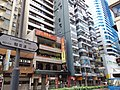HK CWB 銅鑼灣 Causeway Bay 駱克道 Lockhart Road June 2019 SSG 02.jpg