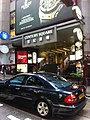 HK Central 德己立街 D'Aguilar Street 世紀廣場 Century Square Oct-2011.jpg
