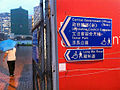 HK Central to Admiralty waterfront Promenade footpath night blue signs Oct-2012.JPG