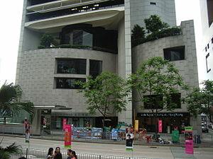 Hong Kong Club Building - Third generation Hong Kong Club Building viewed from across Chater Road.