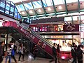 HK Hung Hom MTR Station shop Bank of China n escalators Feb-2013.JPG