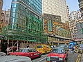 HK Jordan 28 Austin Avenue 尖沙咀 construction site Mar-2013.JPG