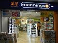 HK Kln Bay evening 麗晶商場 Richland Garden Shopping Centre interior shop Mannings.JPG