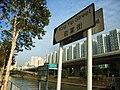 HK Kwun Tong 偉業街 Wai Yip Street 敬業街 King Yip Street sign.JPG