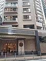 HK ML 西半山 Mid-Levels West 般咸道 Bonham Road 8th January 2021 SS2 25.jpg
