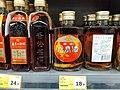 HK Mid-levels 堅道 Caine Road 99 豐樂閣 Albron Court shop Wellcome Supermarket bottled wines August 2020 SS2 02.jpg