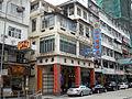 HK Nos 1 and 3 Hau Wong Road.JPG