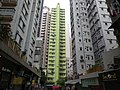 HK SYP 第二街 Second Street Hoi Sing Building Cheong Wing Court Dec-2015 DSC Water Street.JPG