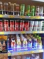 HK Sai Kung District 將軍澳 TKO 康城路1號 Lohas Park Road Montara LOHAS Park 日出康城商場 The Lohas Shopping Mall shop Circle K store October 2020 SS2 08.jpg