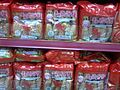 HK Sai Ying Pun 佳寶食品超級市場 Kai Bo Food Supermarket pre-packed egg noodle June-2012.jpg