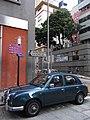 HK Sheung Wan Tai Ping Shan Street TWHG Tower 125 view Po Yan Street carpark July-2012.JPG