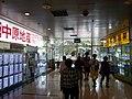 HK TSW 天水圍 Tin Shui Wai 天恩路 Tin Yan Road 嘉湖銀座 Kingswood Ginza mall interior n visitors n shop realty agents Dec 2016 Lnv2.jpg