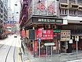 HK Tram tour view 上環 Sheung Wan 急庇利街 Cleverly Street shop August 2018 SSG 01.jpg