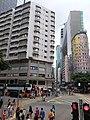 HK Tram tour view Hong Kong Island North September 2020 SS2 03.jpg