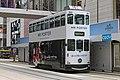 HK Tramways 162 at Ice House Street (20181212110219).jpg