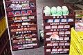 HK YL 元朗 Yuen Long 又新街 Yau San Street shop Garden Bread Bakeries logistics containers June 2018 IX2.jpg