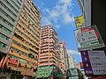 HK Yau Ma Tei Nathan Road KMBus 2 6 9 203S stop sign Feb-2014 Wing Sing Lane view blue sky Prospect Building n Lai Shing Building n Casa Hotel.JPG