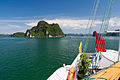 Ha Long Bay 2014 I.jpg