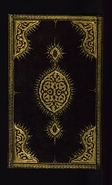 Hafiz - Collection of Poems (Divan) - Walters W633 - Top Exterior.jpg