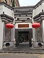Haidian, Beijing, China - panoramio (215).jpg