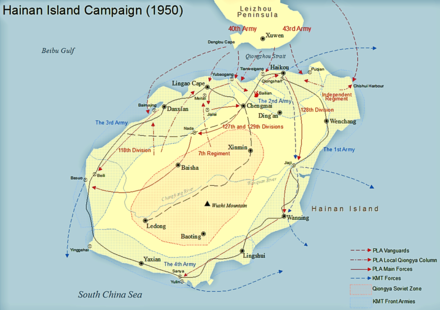 Communist conquest of Hainan Island in 1950 Hainan Island Campaign.png