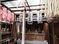 Hakusan jinja Nakagyo-ku Kyoto 011.jpg