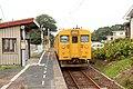 Hamagōchi Station-02.jpg