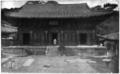 Hamilton - En Corée - p309a.png